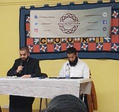 Salaah - Mohammed Ibrahim